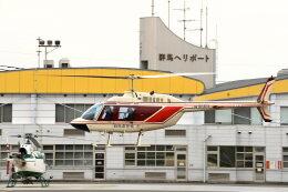 NIKKOREX Fさんが、群馬ヘリポートで撮影したヘリサービス 206B-3 JetRanger IIIの航空フォト(飛行機 写真・画像)