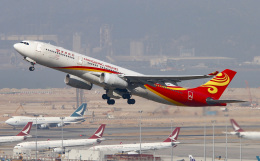 Asamaさんが、香港国際空港で撮影した香港航空 A330-343Xの航空フォト(飛行機 写真・画像)