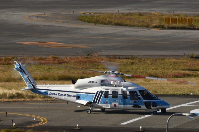 we love kixさんが、関西国際空港で撮影した海上保安庁 S-76Dの航空フォト(飛行機 写真・画像)