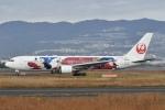 @たかひろさんが、伊丹空港で撮影した日本航空 767-346/ERの航空フォト(飛行機 写真・画像)
