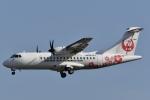 @たかひろさんが、伊丹空港で撮影した日本エアコミューター ATR-42-600の航空フォト(飛行機 写真・画像)