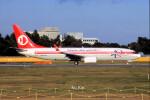 キットカットさんが、成田国際空港で撮影したマレーシア航空 737-8H6の航空フォト(飛行機 写真・画像)