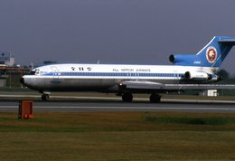 biscayneさんが、伊丹空港で撮影した全日空 727-281の航空フォト(飛行機 写真・画像)