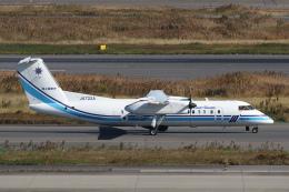 安芸あすかさんが、羽田空港で撮影した海上保安庁 DHC-8-315 Dash 8の航空フォト(飛行機 写真・画像)