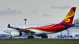 パンダさんが、成田国際空港で撮影した香港エアカーゴ A330-243Fの航空フォト(飛行機 写真・画像)