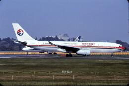 キットカットさんが、成田国際空港で撮影した中国東方航空 A330-243の航空フォト(飛行機 写真・画像)