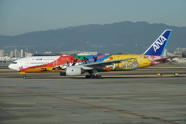ギャンジャ国際空港、どんな空港?就航都市、フライト情報など、利用者 ...