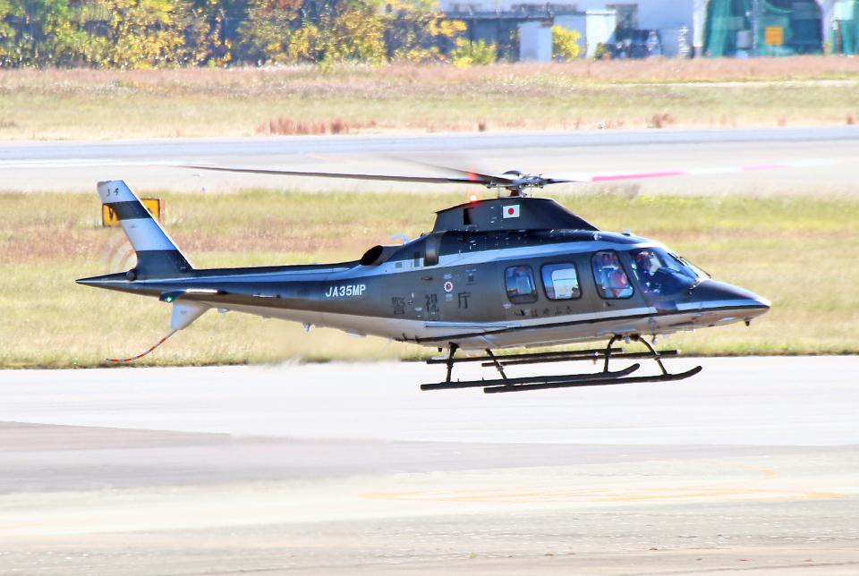 なごやんさんの警視庁 Leonardo AW109 (JA35MP) 航空フォト