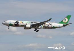 tassさんが、成田国際空港で撮影したエバー航空 A330-302Xの航空フォト(飛行機 写真・画像)