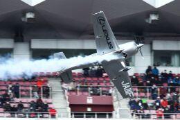 tomoMTさんが、FSWで撮影したパスファインダー EA-300SCの航空フォト(飛行機 写真・画像)