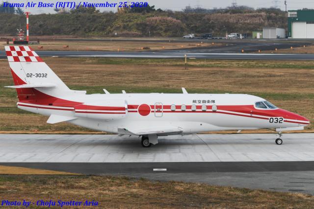 Chofu Spotter Ariaさんが、入間飛行場で撮影した航空自衛隊 U-680Aの航空フォト(飛行機 写真・画像)