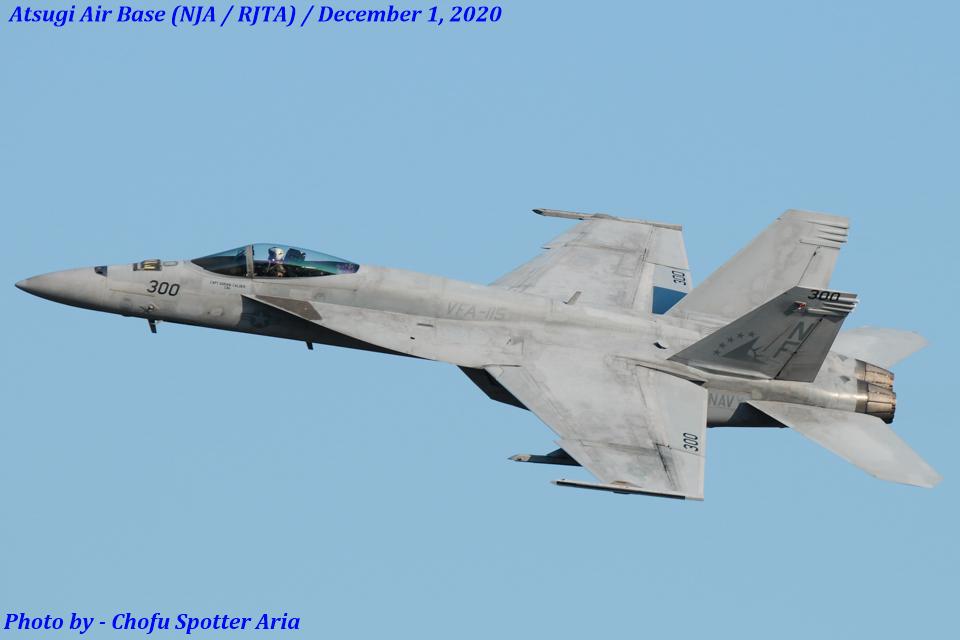 Chofu Spotter Ariaさんのアメリカ海軍 Boeing F/A-18 (166859) 航空フォト