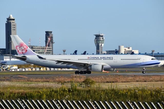 PIRORINGさんが、成田国際空港で撮影したチャイナエアライン A330-302の航空フォト(飛行機 写真・画像)