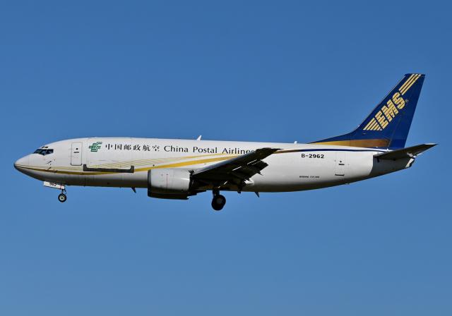 雲霧さんが、成田国際空港で撮影した中国郵政航空 737-35N(SF)の航空フォト(飛行機 写真・画像)