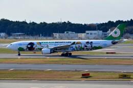 ちかぼーさんが、成田国際空港で撮影したエバー航空 A330-302Xの航空フォト(飛行機 写真・画像)