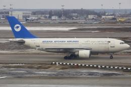 ちゅういちさんが、シェレメーチエヴォ国際空港で撮影したアリアナ・アフガン航空 A310-304の航空フォト(飛行機 写真・画像)