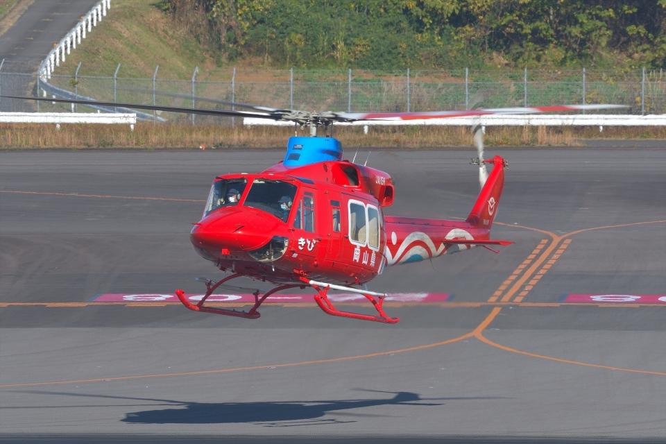 qooさんの岡山県消防防災航空隊 Bell 412 (JA119H) 航空フォト