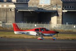 navipro787さんが、宮崎空港で撮影した航空大学校 SR22の航空フォト(飛行機 写真・画像)