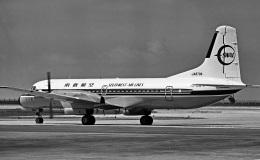 Y.Todaさんが、那覇空港で撮影した南西航空 YS-11A-202の航空フォト(飛行機 写真・画像)