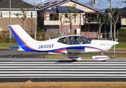 LOTUSさんが、八尾空港で撮影した日本個人所有 TB-10 Tobago GTの航空フォト(飛行機 写真・画像)