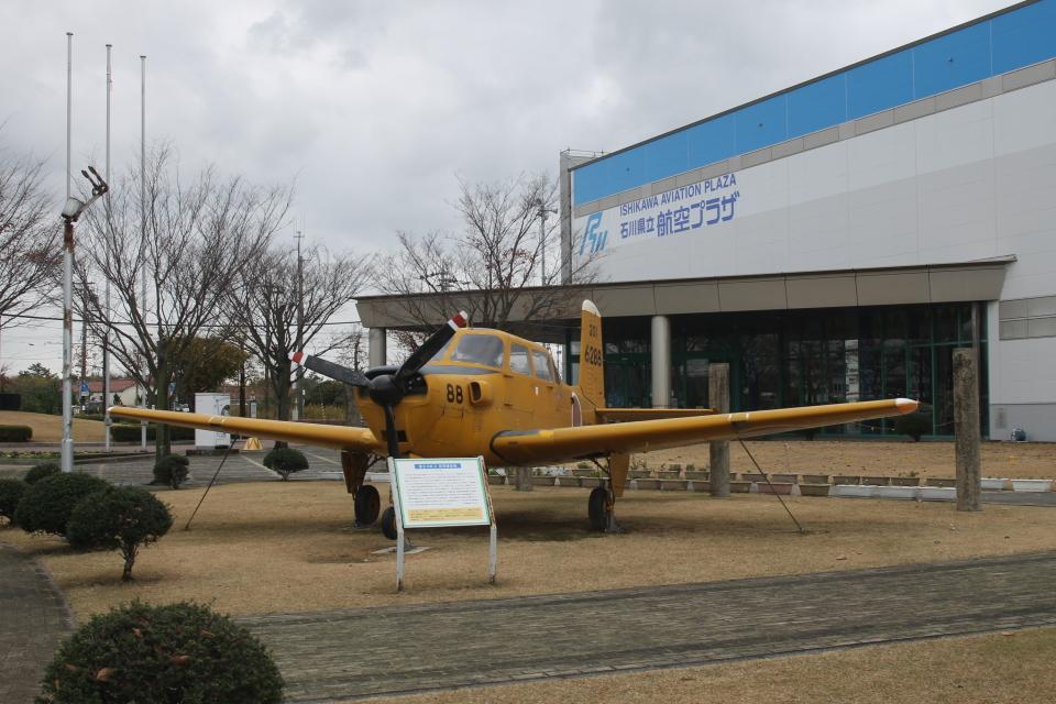 ジャンクさんの海上自衛隊 Fuji KM-1/KM-2 (6288) 航空フォト