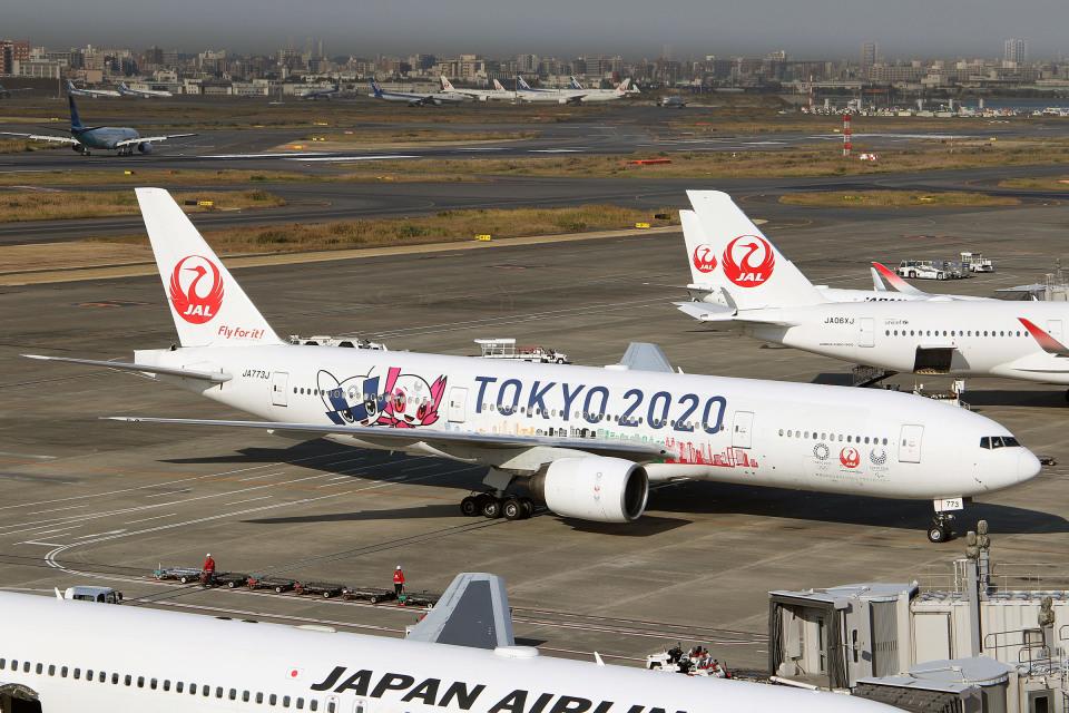 菊池 正人さんの日本航空 Boeing 777-200 (JA773J) 航空フォト