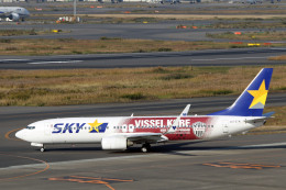 菊池 正人さんが、羽田空港で撮影したスカイマーク 737-8ALの航空フォト(飛行機 写真・画像)