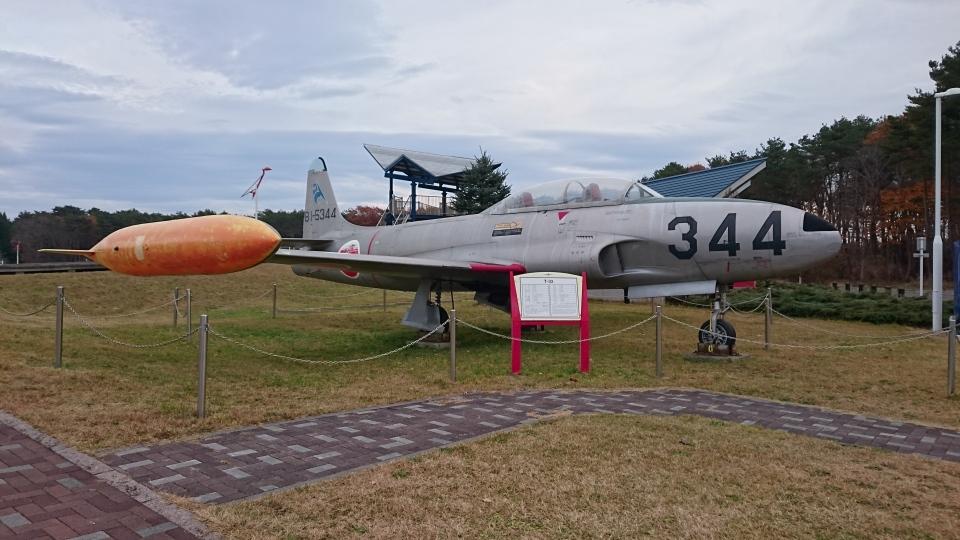 Koenig117さんの航空自衛隊 Kawasaki T-33 (81-5344) 航空フォト