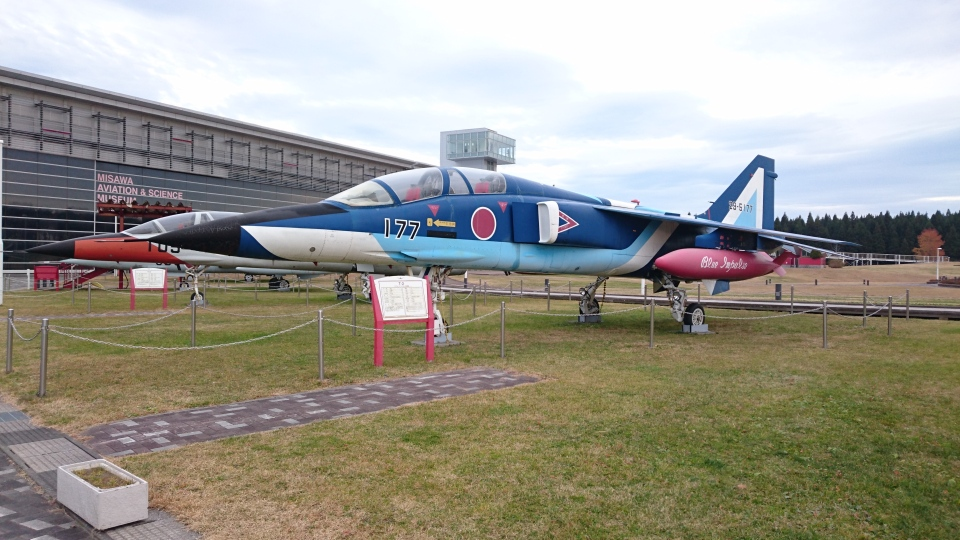 Koenig117さんの航空自衛隊 Mitsubishi T-2 (29-5177) 航空フォト
