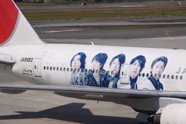新城 JAL alpha rainbowさんが、伊丹空港で撮影した日本航空 777-246の航空フォト(飛行機 写真・画像)