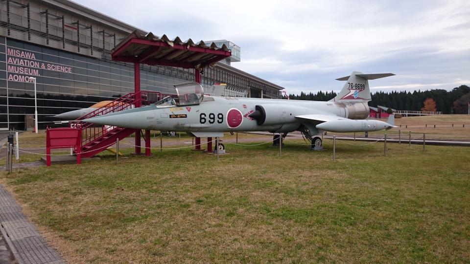 Koenig117さんの航空自衛隊 Mitsubishi F-104 (76-8699) 航空フォト
