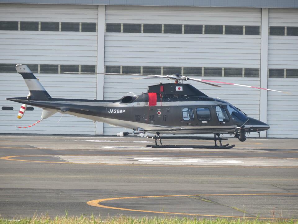 F.YUKIHIDEさんの警視庁 Leonardo AW109 (JA36MP) 航空フォト
