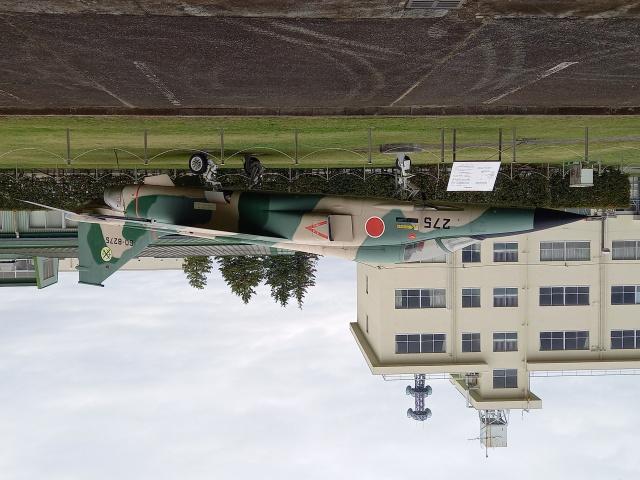 府中基地 - Fuchu Airbase [RJTZ]で撮影された府中基地 - Fuchu Airbase [RJTZ]の航空機写真(フォト・画像)