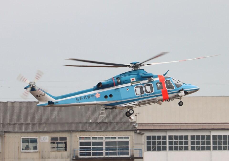 4engineさんの長野県警察 AgustaWestland AW139 (JA220E) 航空フォト