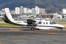 ほてるやんきーさんが、八尾空港で撮影した日本個人所有 695 Jetprop 980の航空フォト(飛行機 写真・画像)