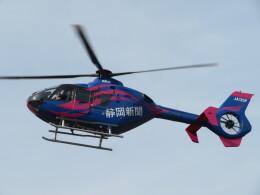 ランチパッドさんが、静岡ヘリポートで撮影した静岡エアコミュータ EC135P1の航空フォト(飛行機 写真・画像)