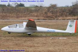 Chofu Spotter Ariaさんが、妻沼滑空場で撮影した日本個人所有 ASK 21の航空フォト(飛行機 写真・画像)