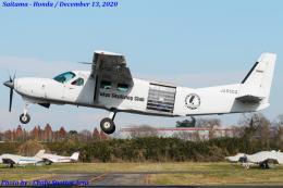 Chofu Spotter Ariaさんが、ホンダエアポートで撮影したエビエーションサービス 208B Grand Caravanの航空フォト(飛行機 写真・画像)