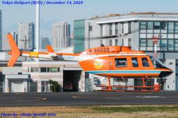 Chofu Spotter Ariaさんが、東京ヘリポートで撮影した新日本ヘリコプター 206L-3 LongRanger IIIの航空フォト(飛行機 写真・画像)