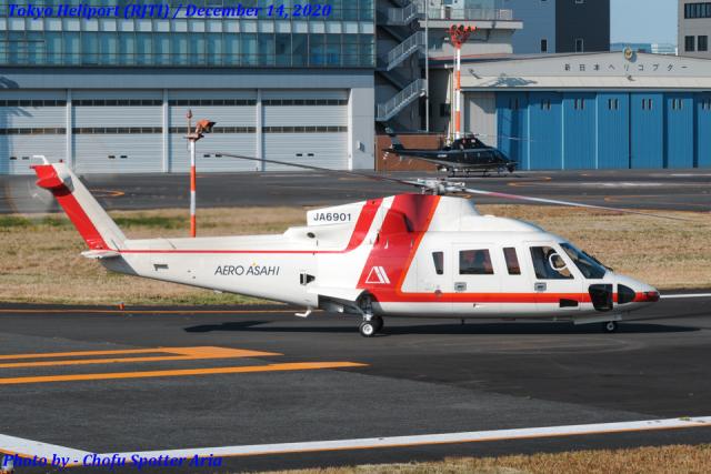 航空フォト:JA6901 朝日航洋