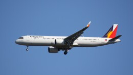 redbull_23さんが、成田国際空港で撮影したフィリピン航空 A321-271NXの航空フォト(飛行機 写真・画像)