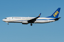 I.Kさんが、成田国際空港で撮影した中国郵政航空 737-81Q(BCF)の航空フォト(飛行機 写真・画像)