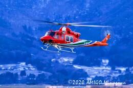 アミーゴさんが、松本空港で撮影した長野県消防防災航空隊 412EPIの航空フォト(飛行機 写真・画像)