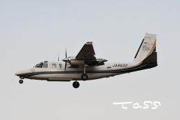 tassさんが、成田国際空港で撮影した日本個人所有 695 Jetprop 980の航空フォト(飛行機 写真・画像)