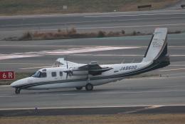 マサヒロさんが、成田国際空港で撮影したアジア航測 695 Jetprop 980の航空フォト(飛行機 写真・画像)