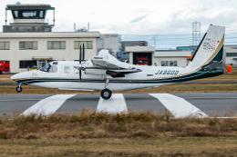 A.Tさんが、八尾空港で撮影した日本個人所有 695 Jetprop 980の航空フォト(飛行機 写真・画像)