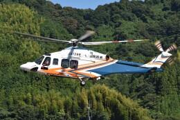 とびたさんが、静岡ヘリポートで撮影した静岡県消防防災航空隊 AW139の航空フォト(飛行機 写真・画像)