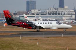 (新)ふぁんとむ改さんが、福岡空港で撮影したコールソン・アヴィエーション 550 Citation IIの航空フォト(飛行機 写真・画像)