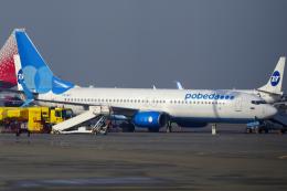 yabyanさんが、ドモジェドヴォ空港で撮影したポベーダ 737-8LJの航空フォト(飛行機 写真・画像)