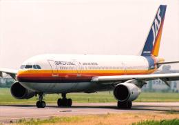 North1973さんが、徳島空港で撮影した日本エアシステム A300B4-622Rの航空フォト(飛行機 写真・画像)